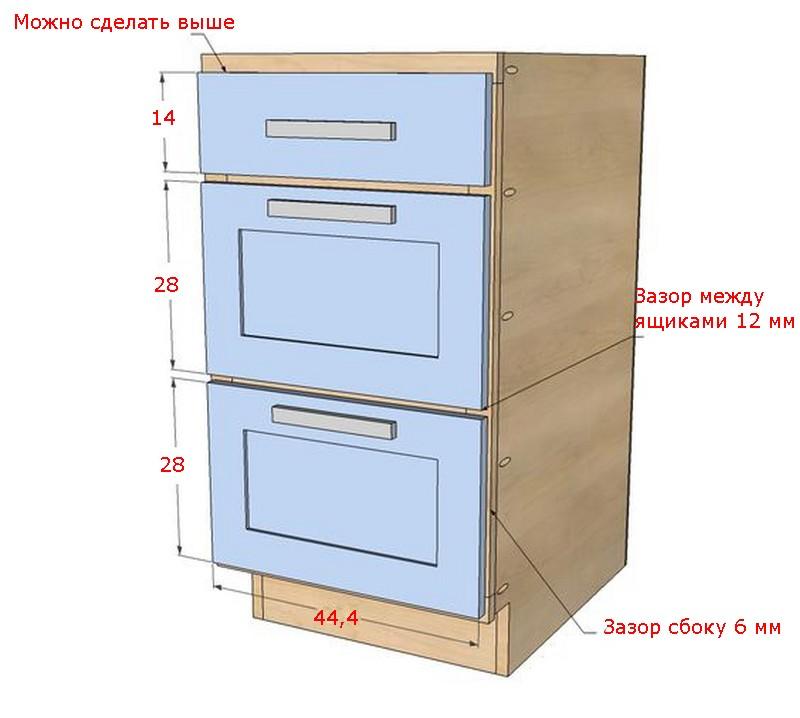 Кухонный модуль с ящиками