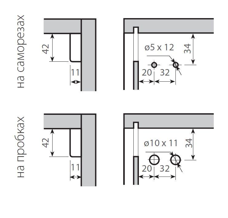 Схема монтажа навесок для шкафов Scarpi-4