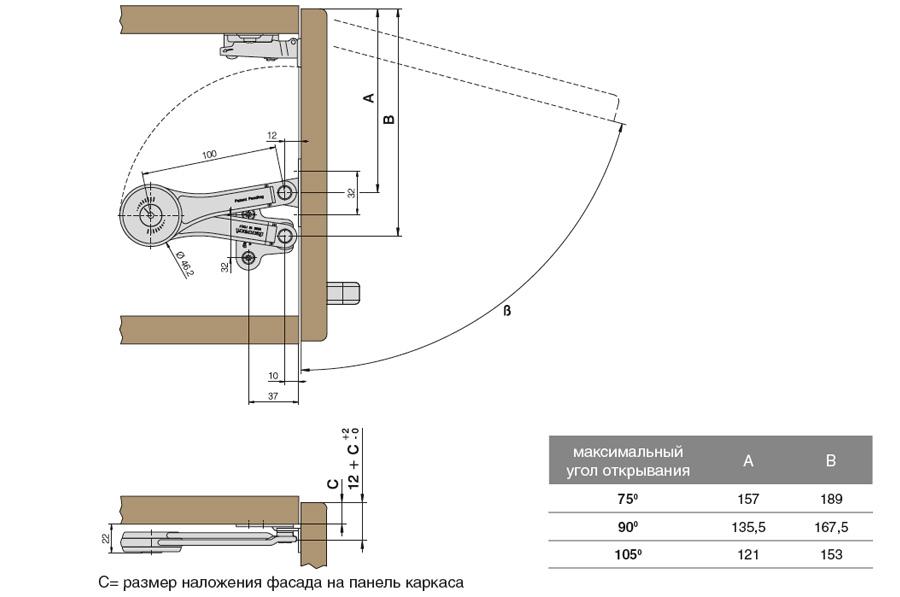 Схема монтажа подъёмного механизма KLOK