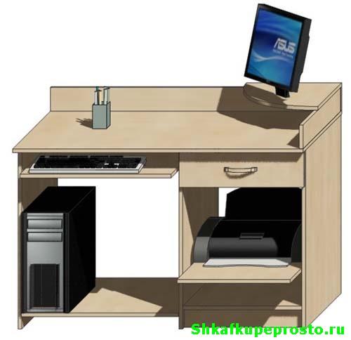 Простой компьютерный стол.