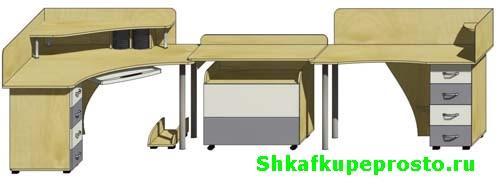 Компьютерный стол на двоих детей.