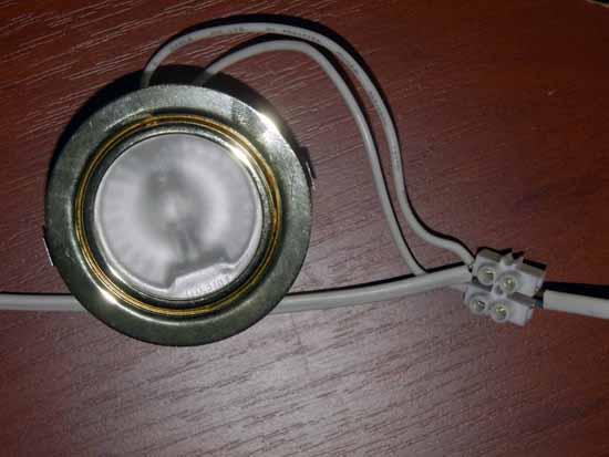 Галогенный светильник с