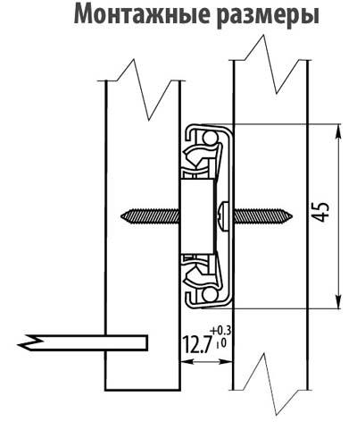 Схема монтажа шариковых