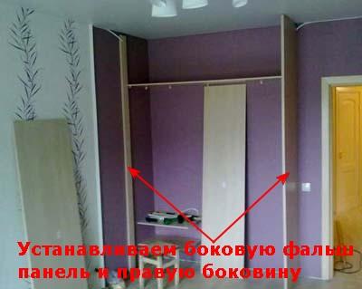 Как встроить шкаф в стену своими руками