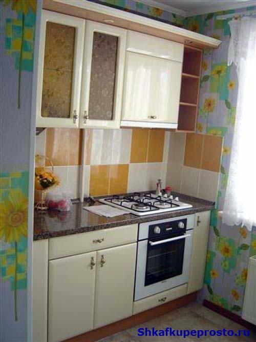 Kleines Foto Küche
